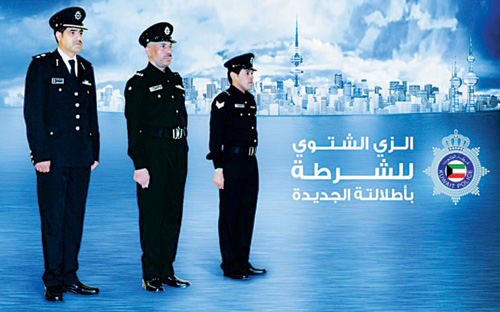 Winter_Uniform_Police_Kuwait.jpg