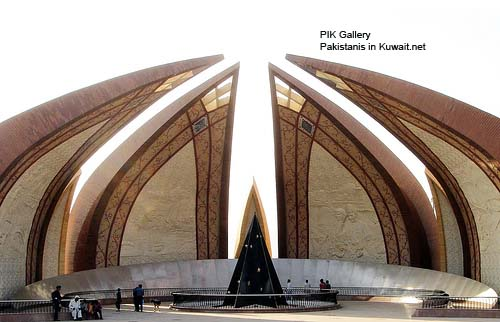 pakistans-national-monument.jpg