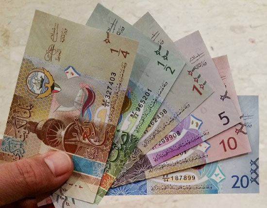 Kuwaiti Dinar Most Valuable Currency In The World