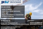 HDPE PLUMBER OVER HEAD CRANE MECHANIC TYRE MAN