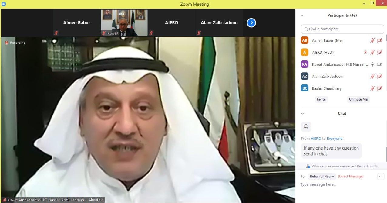http://pakistanisinkuwait.com/images/kuwait-amb-isl.jpg