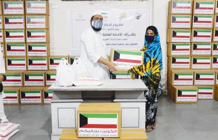 http://pakistanisinkuwait.com/images/kuwait-embassy-india.jpg