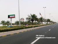 pik_flags_kuwait