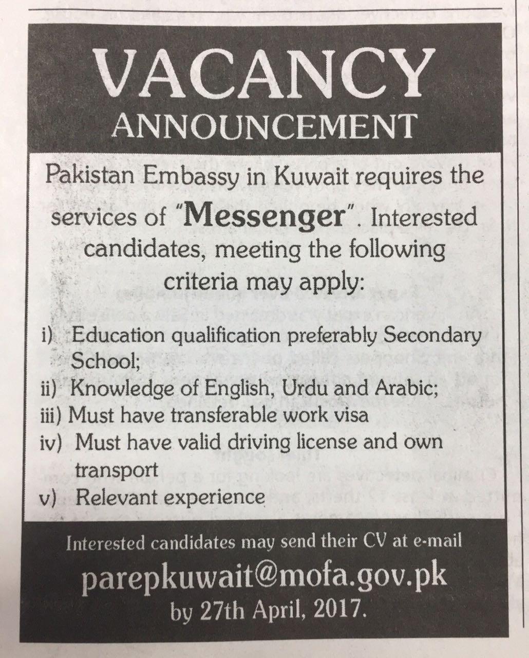 Embassy - Pakistanis in Kuwait