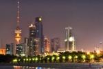 Kuwait Visa Online