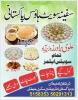 Safeena Sweets Pakistani