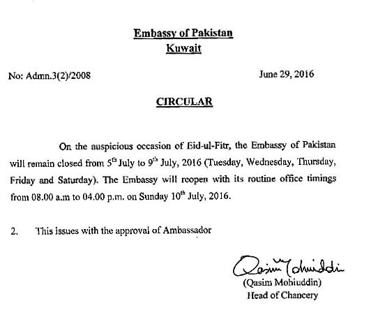 Embassy of Pakistan, Kuwait Eid Holidays - Pakistanis in Kuwait