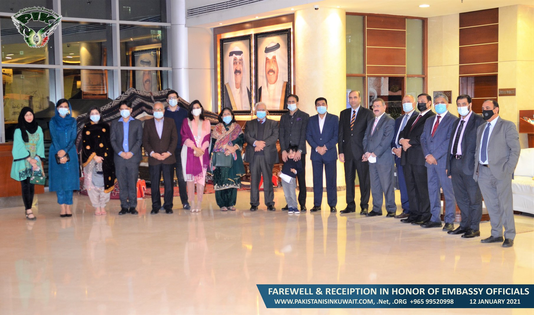 FAREWELL & RECEIPTION IN HONOR OF EMBASSY OFFICIALS: 12-Jan-2021