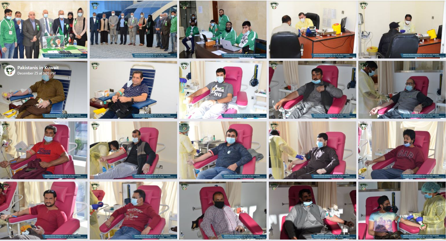 JINNAH BLOOD DONATION DRIVE BY PAK-DONORS