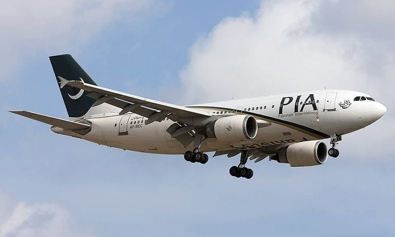 PIA passenger plane 'impounded' in Malaysia as part of legal dispute